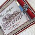 """Set de table Jacquard, vins de """"Bordeaux"""" Tissus Toselli, Nice"""